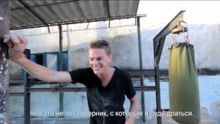 Куба Тур: Русский парень против кубинского боксёра