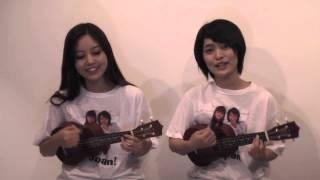 まいxなお Sakura mai & Miyazawa nao ウクレレ@オリジナルソング「春...