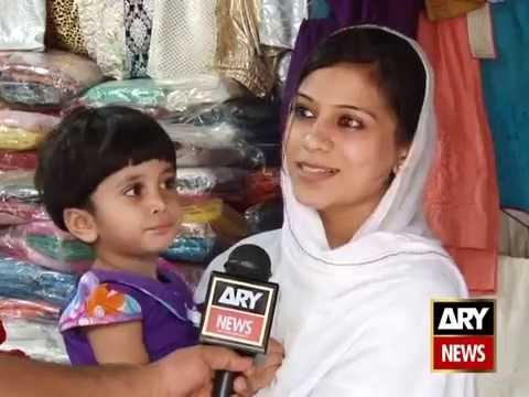 راولپنڈی میں موجود ٹینچ بھاٹہ بازار                TANG BHATA BAZAAR  RAWALPINDI