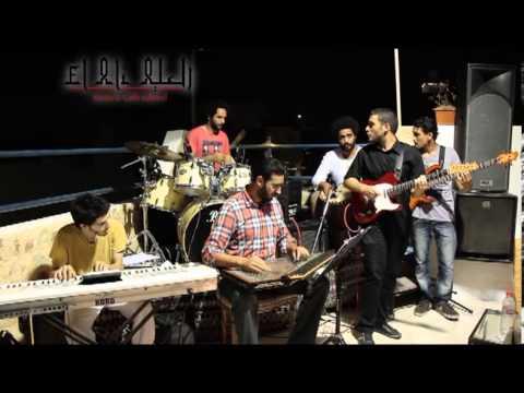 El Ali - Jazz Oil - Morceau #1