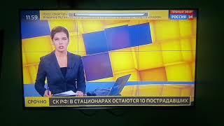 Цвета флага Украины как объект психологического воздействия