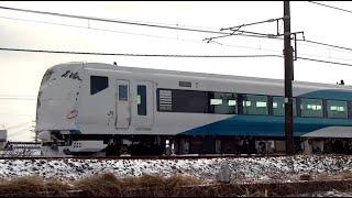 E257系2000番代NA07編成秋田出場 EF81134牽引
