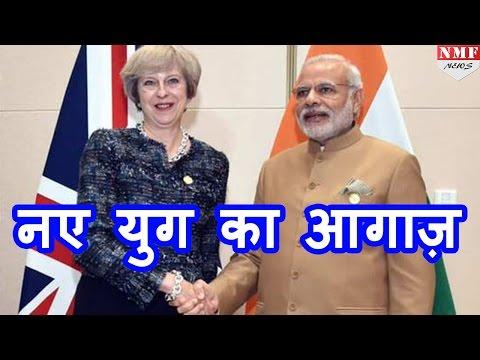 Theresa May से बोले Narendra Modi, हो गया है नए युग का आगाज़