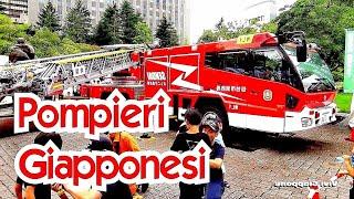Pompieri Giapponesi: VEICOLI e ATTREZZATURA - Vivi Giappone