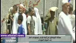 أحمد موسى عن سعر أنبوبة البوتاجاز: «إيه الكفر ده» .. فيديو