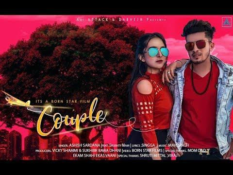 Ashish Sardana- COUPLE [Teaser] | Singaa | Art ATTACK | NewSong 2018
