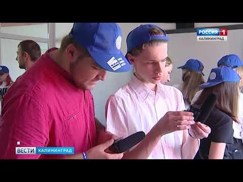 В Калининградской области всех желающих научат снимать кино