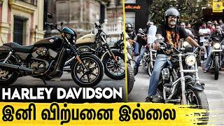Harley Davidson   Harley Davidson   India