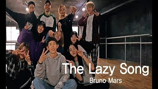 Bruno Mars - The Lazy Song / Dance Choreography 홍대댄스학원