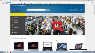 видео Магазин компьютерной техники «А-Систем»