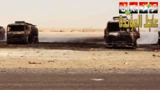 القاذفات الروسية تدمر رتل شاحنات لداعش تنقل نفط مسروق على الحدود الشمالية السورية