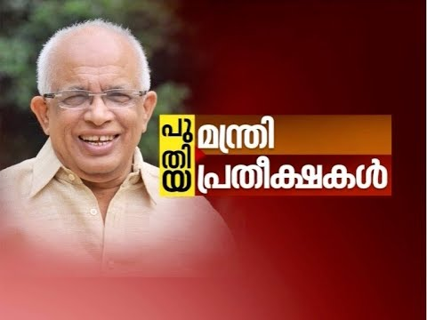 Minister K. Krishnankutty : Interview with Water resources Minister K. Krishnankutty