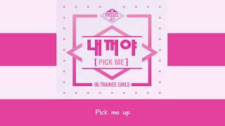【韓繁中字】 PRODUCE 48 - PICK ME (내꺼야)  [Chinese Sub]