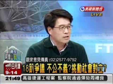 2011/01/11 - 頭家來開講精華版 (Part 3 Of 3)