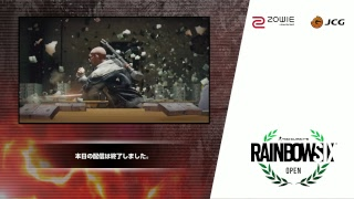 Rainbow Six Siege OPEN(PC)2019 #03 (実況・解説:okayama)
