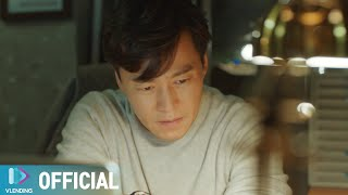 Download [MV] 홍이삭 - The Visitor (Feat. KLAZY) [타임즈 OST Part.2 (TIMES OST Part.2)]
