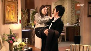 East of Eden, 55회,EP55, #04