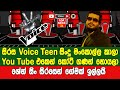 Voice Teen program rob Songs | Shang Zing Voice