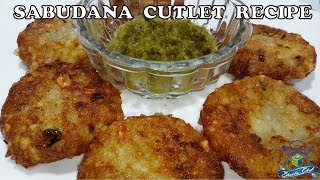 Sabudana Kabab | SAGO CUTLETS | Delicious Recipe | SHEEBA CHEF