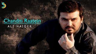 Ali Haider Ft. Pakistani Audio Songs - Sohniye