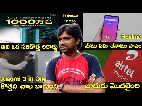 Technews Ep 228,Realme X2 Pro New Variant,Xiaomi New Gadget,Mobile Charges Hyke,|| In Telugu ||