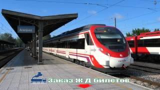 Оренбург Москва Жд Билеты Цена(, 2015-06-07T10:28:52.000Z)