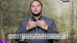 بالفيديو.. داعية إسلامية: القوامة تعني خدمة الرجل للمرأة