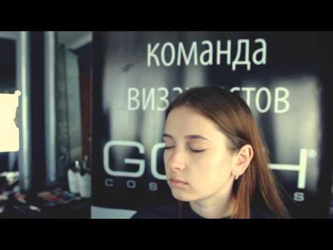 Мастер-класс №29 - Макияж Нина Добрев 2014 (Nina Dobrev make up video) - видео #GOSH