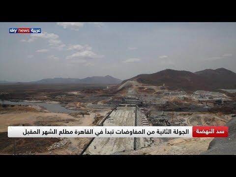 الخرطوم تعلن التوصل لاتفاق بشأن سنوات ملء سد النهضة  - نشر قبل 25 دقيقة