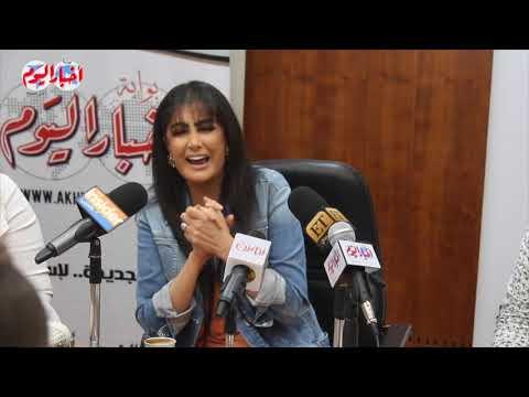 النجمة غادة عبدالرازق تكشف عن عمرها الحقيقي فى ندوة اخبار اليوم