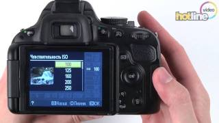 Обзор Nikon D5100(Видеообзор зеркальной цифровой фотокамеры начального уровня Nikon D5100. Сравнить цены: http://hotline.ua/foto-fotoapparaty/nikon-d..., 2011-07-13T11:18:11.000Z)
