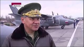МыЗаБудущее.РФ Россия  Армия РФ  Новейшее вооружение