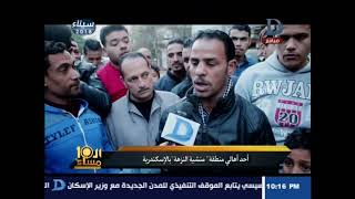 العاشرة مساء  مع وائل الإبراشى حول أسباب القبض على عنان وجنينة وأبو الفتوح حلقة 17-2-2018