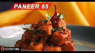 Paneer 65 Recipe | Dry & Spicy Paneer 65 | How to Make Paneer 65