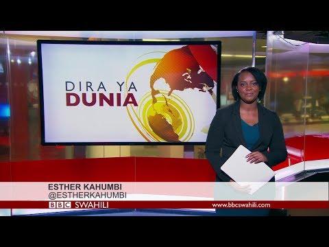 BBC DIRA YA DUNIA ALHAMISI 23.11.2017