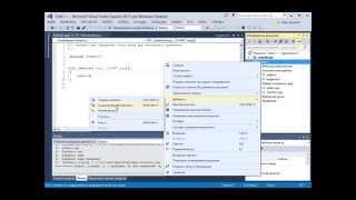 C++ урок 3  (структура проектов)