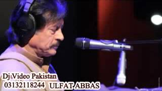 Ae Thewa Mundri Da Sohni Jhankar) Attaullah Khan   YouTube