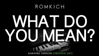 Justin Bieber - What do You Mean? - Karaoke / Sing Alone / FREE DOWNLOAD