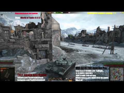 MSI GE70 2QE Apache Pro | World of Tanks 0.9.12 | Максимальные