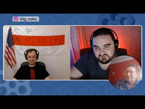 Мышебратья Беларусь| Реакция на стрим
