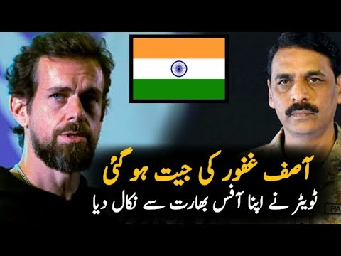 Pakistan Twitter Accounts    Asif Ghafoor Wins The Heart Of Pakistani Twitter Users