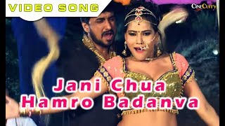 Download Hindi Video Songs - Jani Chua Hamro Badanva   Maai Ke Karz   Bhojpuri Item Song