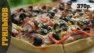 Пицца с шавермой. (Вкуснейшее Комбо)