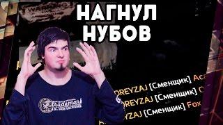 ЛУЧШИЙ МАТЧ В TITANFALL 2