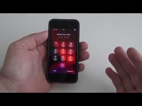 Как сбросить IPhone без пароля или ITunes?