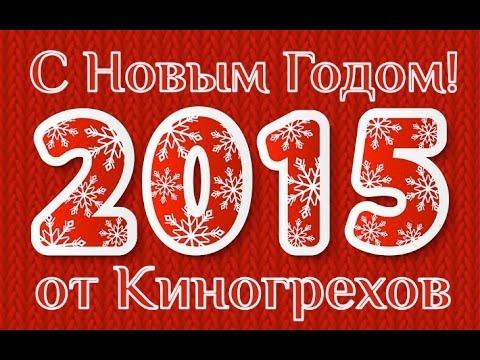 Новогодние открытки более 2000 открыток с новым годом 2018!