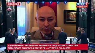 Гордон на канале Россия. Украинские выборы, Зеленский, Порошенко, Тимошенко, Билецкий, фальсификации