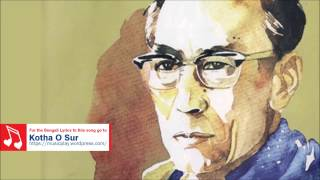 Ke Jash Re Bhati Gang Baiya by SD Burman