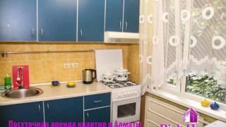 видео Квартиры посуточно в Алматы цены
