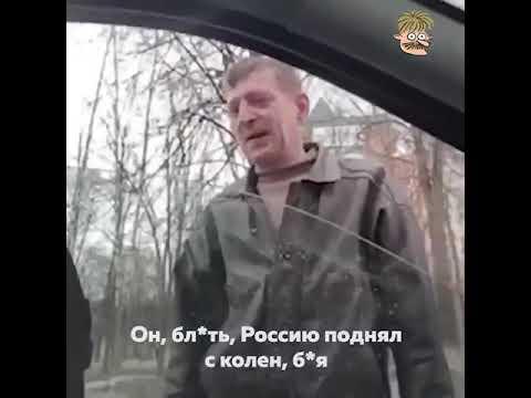#путін - кінець росії